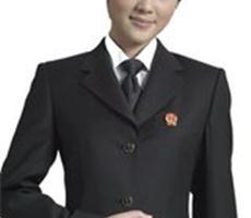 必威官方首页专业制服